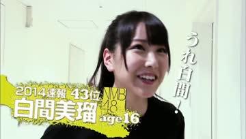 AKB48 - NMB48 - ELECTION 2014 - VTR - TRAILER - PV