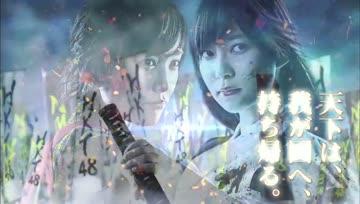 AKB48 - HKT48 - ELECTION 2014 - VTR - TRAILER - PV