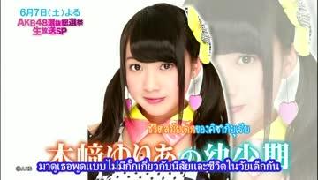 [DDFanSub] AKB48 Senbatsu Sousenkyo Pick Up Member - Kizaki Yuria