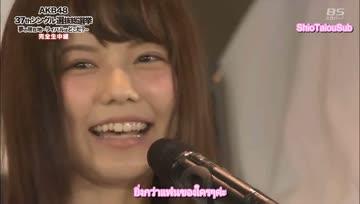 [ShioTaiouSub] Shimazaki Haruka - AKB48 37th Single Election