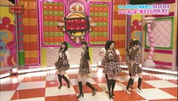 AKB48 - Tell me Mommy (Perf) AKBINGO!