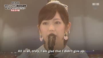 AKB48 - MAYUYU SPEECH (ENG SUB) - WATANABE MAYU - ELECTION 2014
