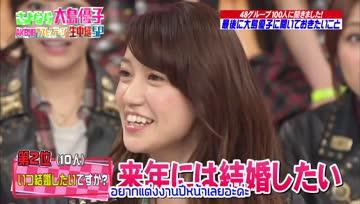 [ซับไทย] AKB48 Hey! Hey! Hey! Special ลาก่อน โอชิมะ ยูโกะ Talk cut