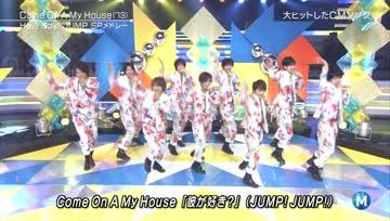 Music Station Live - COAMH & Ready Go - Hey! Say! JUMP
