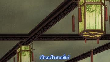 [Animemovie-club]_The_Story_Of_Saiunkoku_Ep21