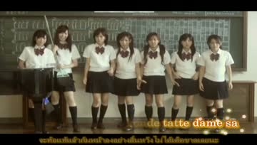 [Thai Sub] AKB48 - Boku no Taiyou