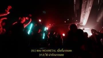 BABYMETAL - Iine! [Video Commentary] (ซับไทย)