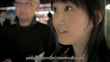 Matsui Rena - Real Valentine Exile Atsushi