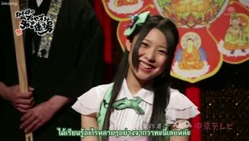 [blezzing] 130415 SKE48 no Oyasumi Meigen Dojo EP11 (Miyamae Ami)