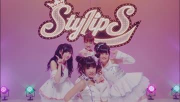 [PV] StylipS - Junsui na Fujunbutsu (DANCE STYLE)