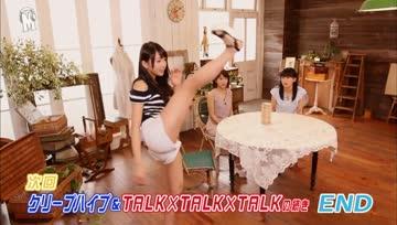 [65-FS] 140718 AKB48 Mujack – Takahashi Minami, Kizaki Yuria, Kojima Mako ซับไทย