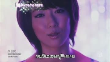 Moumoon - Hanabi TH