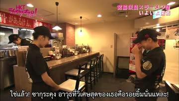 [Chuy] HKT Shakariki 48 02 (ซับไทย 140709)