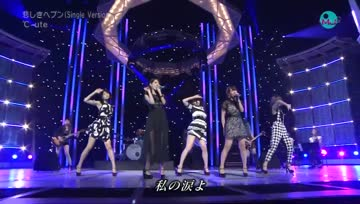 Kanashiki Heave (Single Version) - ℃-ute @ Music Japan
