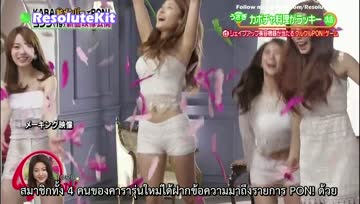 [Thai Sub] 140819 KARA greetings @PON!