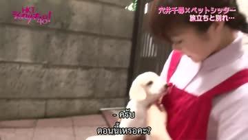 [Chuy] HKT Shakariki 48 03 (ซับไทย 140716)
