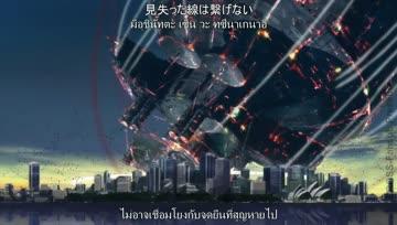 [CROSS-AMV] Mobile Suit Gundam UC : Over the Rainbow (Thai Lyrics)