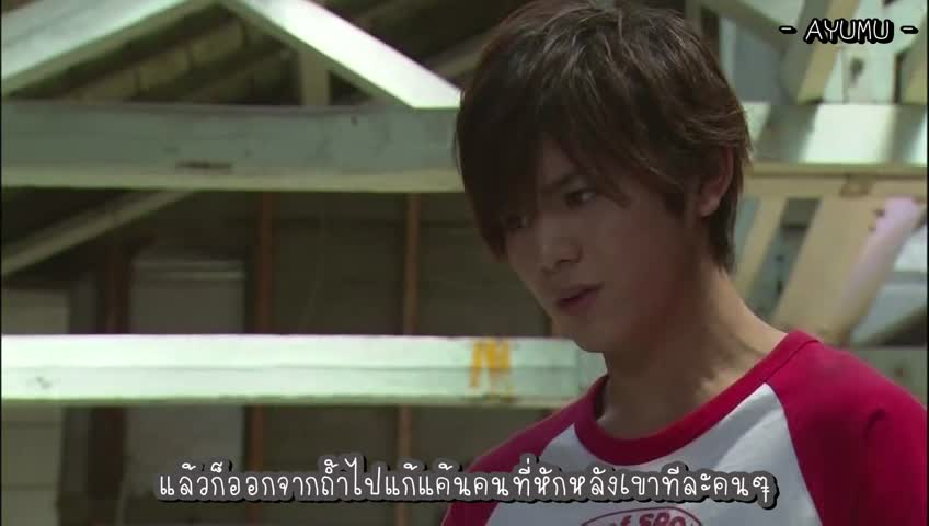 Alive - [TH-Sub] Kindaichi Shounen no Jikenbo N [Neo] Ep 5 [2/2]