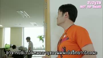 [Thai Sub] High School : Love On Ep.8