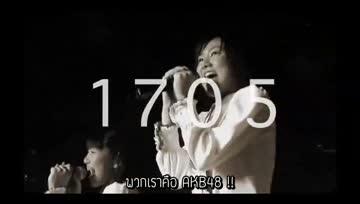 [Z'eferus_ซับมั่วแหลกลาญ]  AKB48 Tokyo Dome Concert Decision ! [ 東京ドームコンサート決定 ! ]