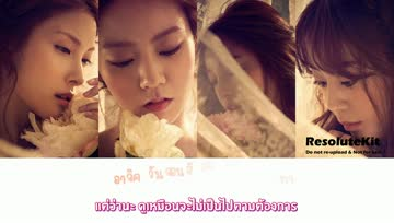 [Karaoke Thaisub] Don't Hurry - Kara