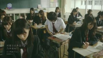 Nogizaka46 - Nandome no Aozora ka [1440x1080 h264 SSTV HD]