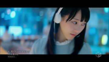 Nogizaka46 - Natsu no Free&Easy [1440x1080 h264 M-ON! HD]
