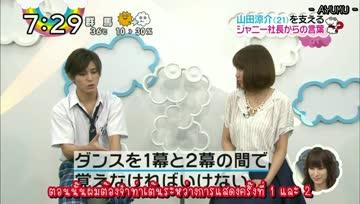 [TH-Sub] 2014.07.25 ZIP! Question Time Yamada Ryosuke