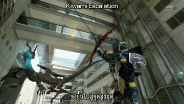 [ASHEROFS] MAD Kamen rider Gaim - Ranbu Escalation