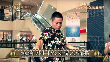 SKE48 ZERO POSITION ep01