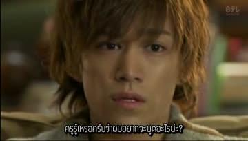 Shinryochu ในระหว่างบำบัดจิตใจ ep.2 (ซับไทย)