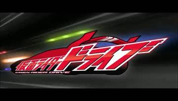 [H-Hime] Kamen Rider Drive OP - SURPRISE-DRIVE