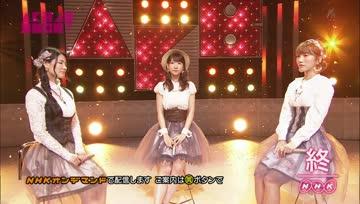 French Kiss - Omoidasenai no Hana (141011 AKB48 SHOW! E45)