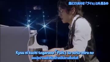 「Niji」Ninomiya Kazunari (THsub)
