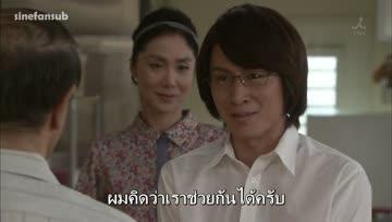 [sinefansub] Naruyouni Narusa ตอนที่ 6 ซับไทย
