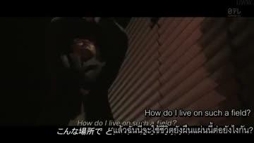 Gekkou - Onitsuka chihiro (ซับไทย)