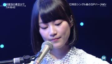 Nogizaka46 - Nandome no Aozora ka - Music Station 20141017