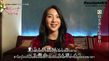 [Thai Sub] 141024 Jiyoung Special Talk cut Higanbana - Women's Crime File