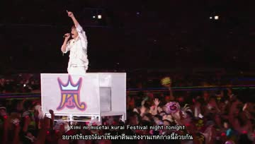 [TH sub] Arashi - Carnival Night part 2 @ ARAFES 2013