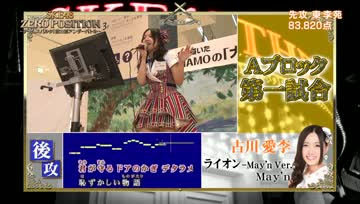 SKE48 ZERO POSITION ep02