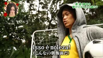 SKE48 Ebi Calcio ep03
