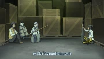 [SPYSEE] Ai Tenchi Muyou! 12 [720P][TH]