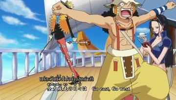One Piece Opening 17[Wake up!] Thai-sub
