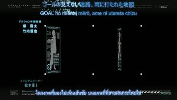 [JFS] Sword Art Online II OP2 (TVS 1280x720 x264 AAC TH)