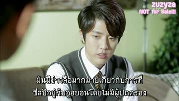 [Thai Sub] High School : Love On Ep.14