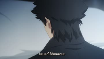 [Avalon] Fate/Stay Night: Unlimited Blade Works - 01 [Thai Subtitles]