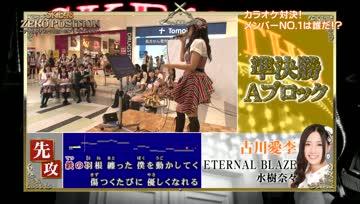SKE48 ZERO POSITION ep03
