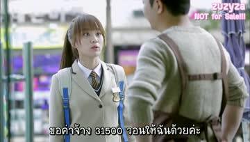 [Thai Sub] High School : Love On Ep.15