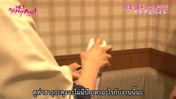 [Chuy] HKT Shakariki 48 05 (ซับไทย 140801)