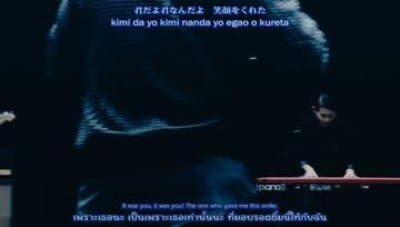 [Moshimo-FS] Goose house - Hikaru nara [EN&TH SUB]